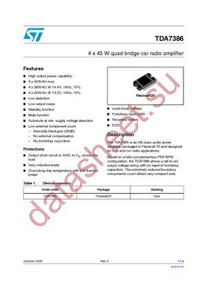 схема) PDF. ...datasheet.